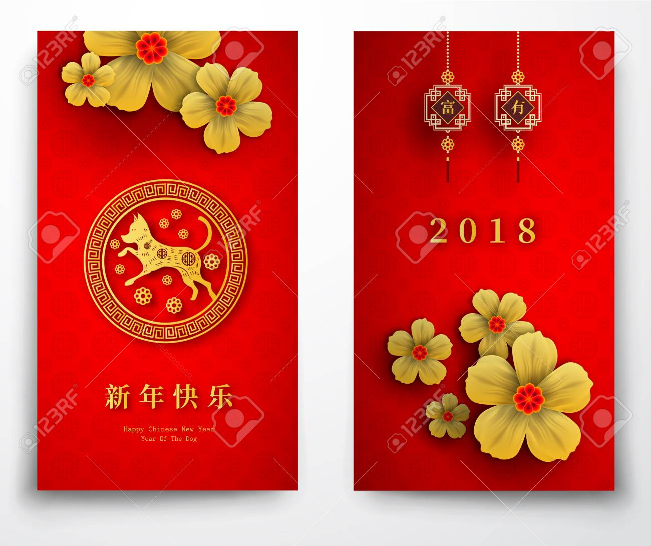 Chinese characters for happy new year 2018 happy new year greeting 2018 chinese new year paper cutting year of dog vector design for your greetings card kristyandbryce Choice Image