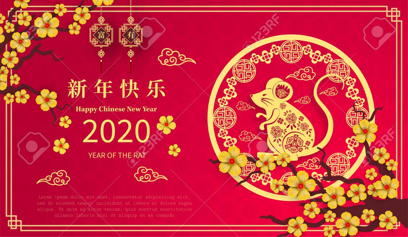 Happy Chinese New Year 2020 year of the rat paper cut style. Chinese characters mean Happy New Year, wealthy. lunar new year 2020. Zodiac sign for greetings card,invitation,posters,banners,calendar - 130990704