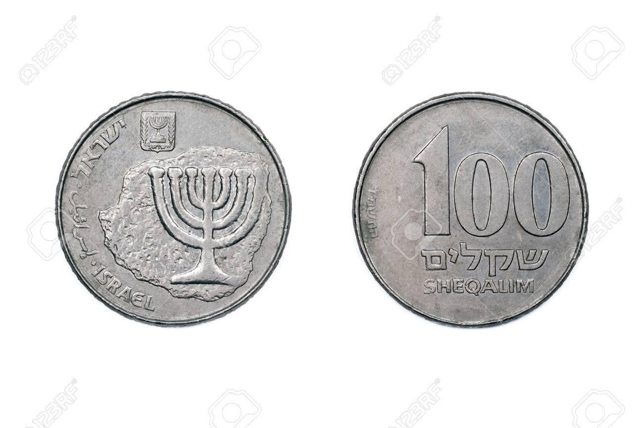 Hundert Alte Schekel Münze Der Schekel Wurde Dramatisch An Wert
