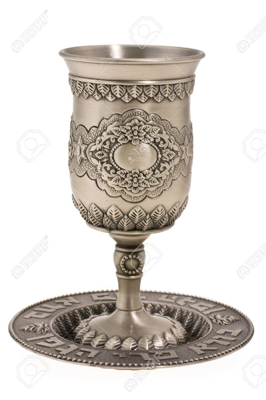 Silver kiddush wine cup and saucer isolated Stock Photo - 4122305