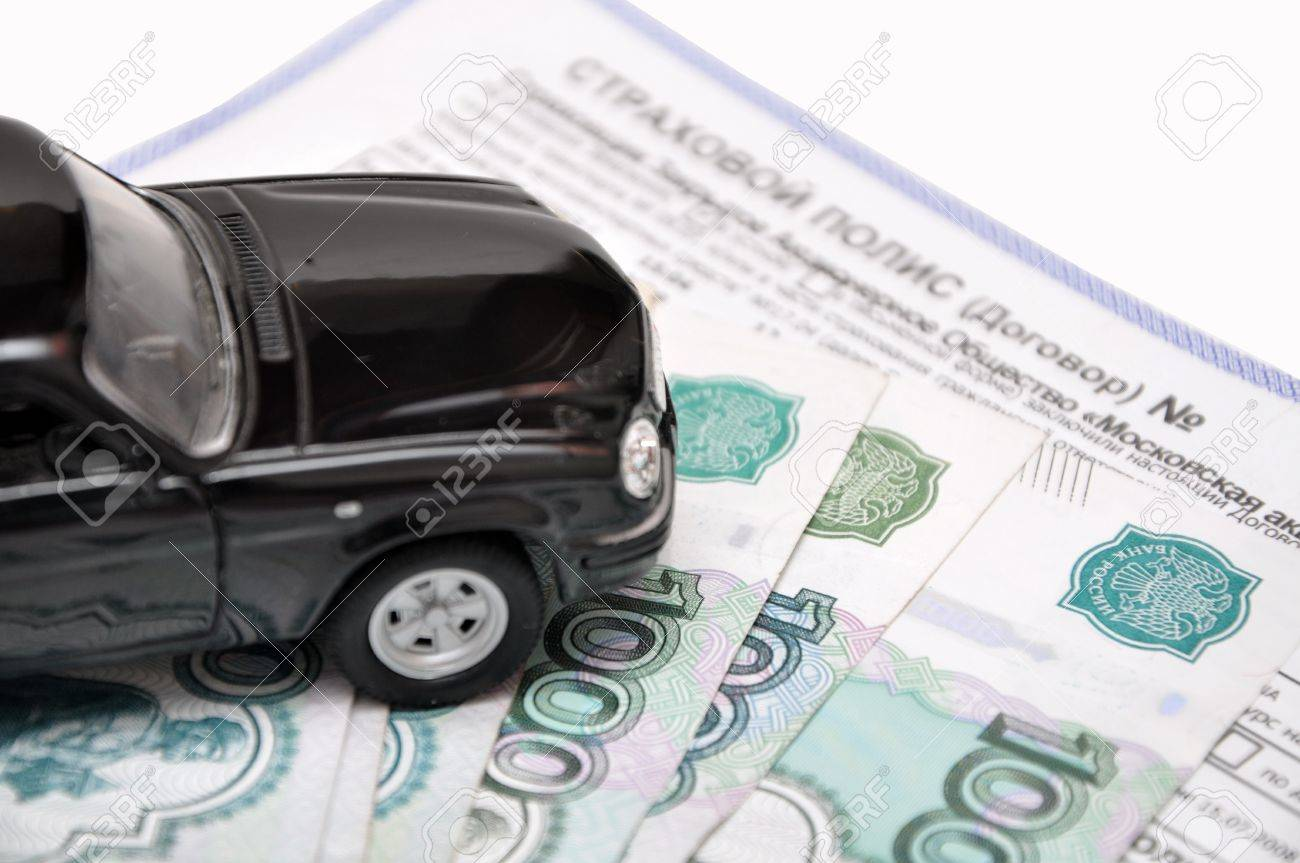 car and money - 16240988