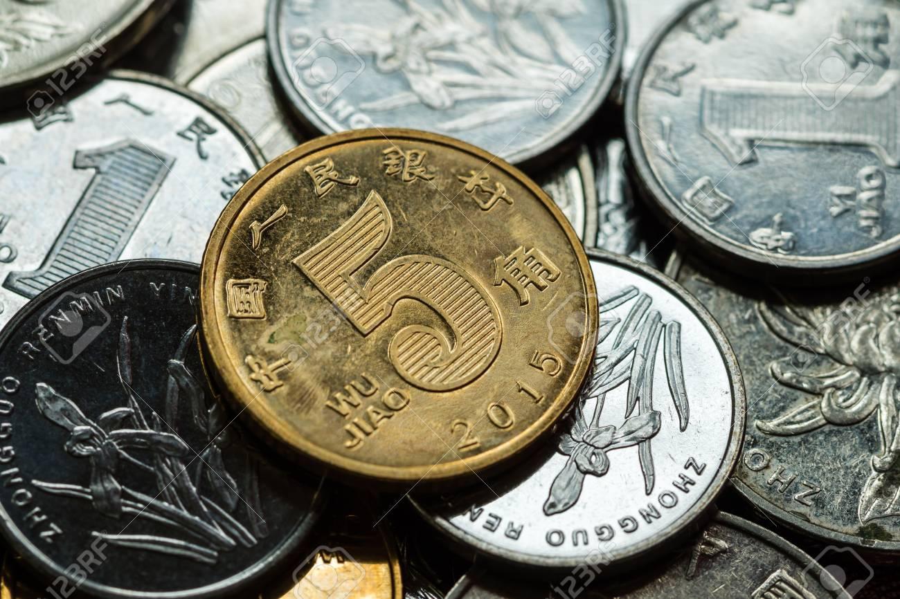 piece de monnaie yuan