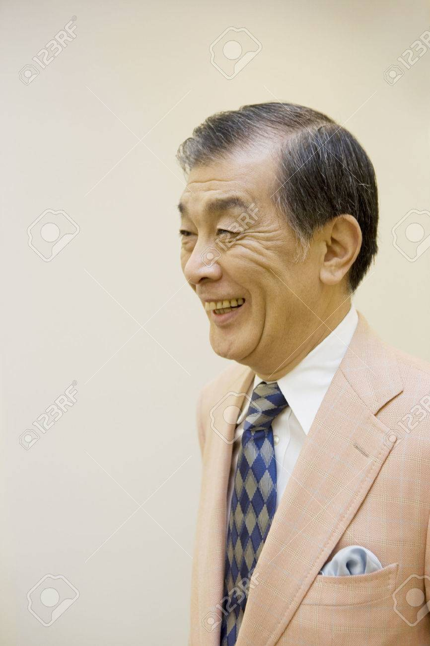 japanese for old man