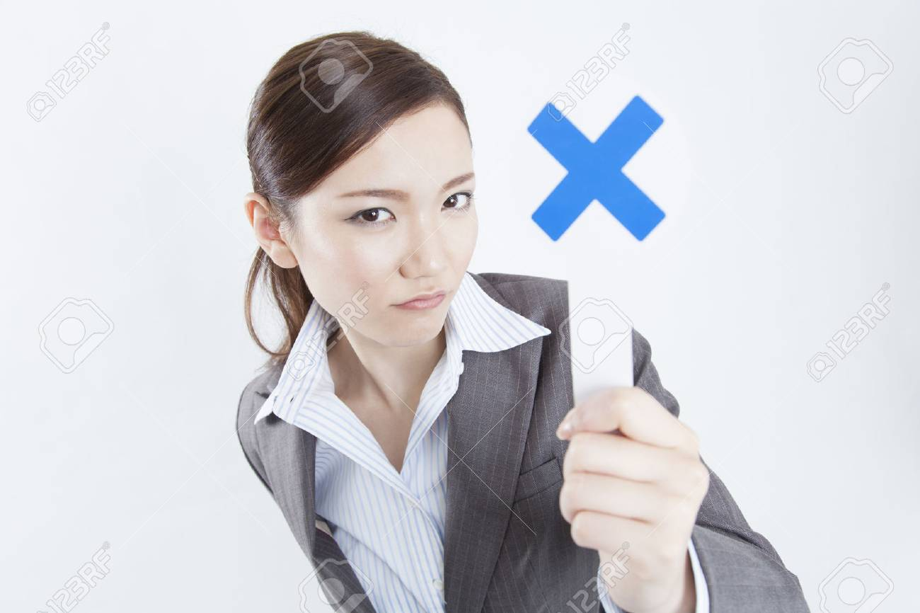 office lady to issue punishment - 51371239