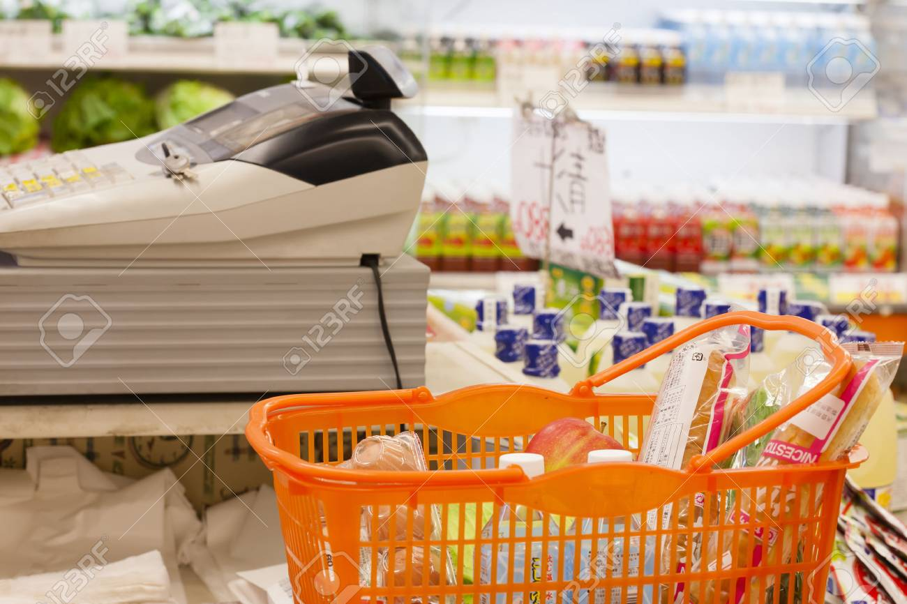Super market - 50225249