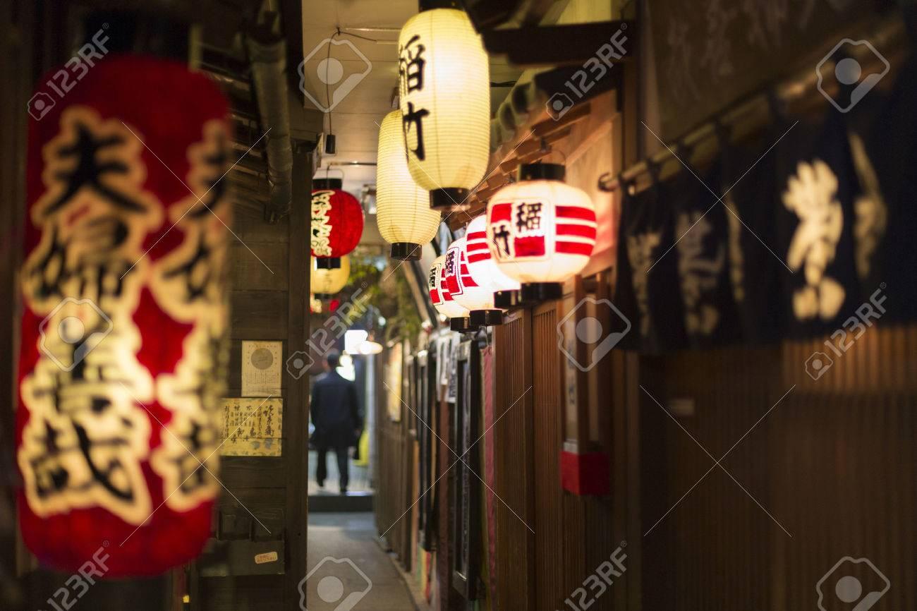 Ukiyo alley - 50166907
