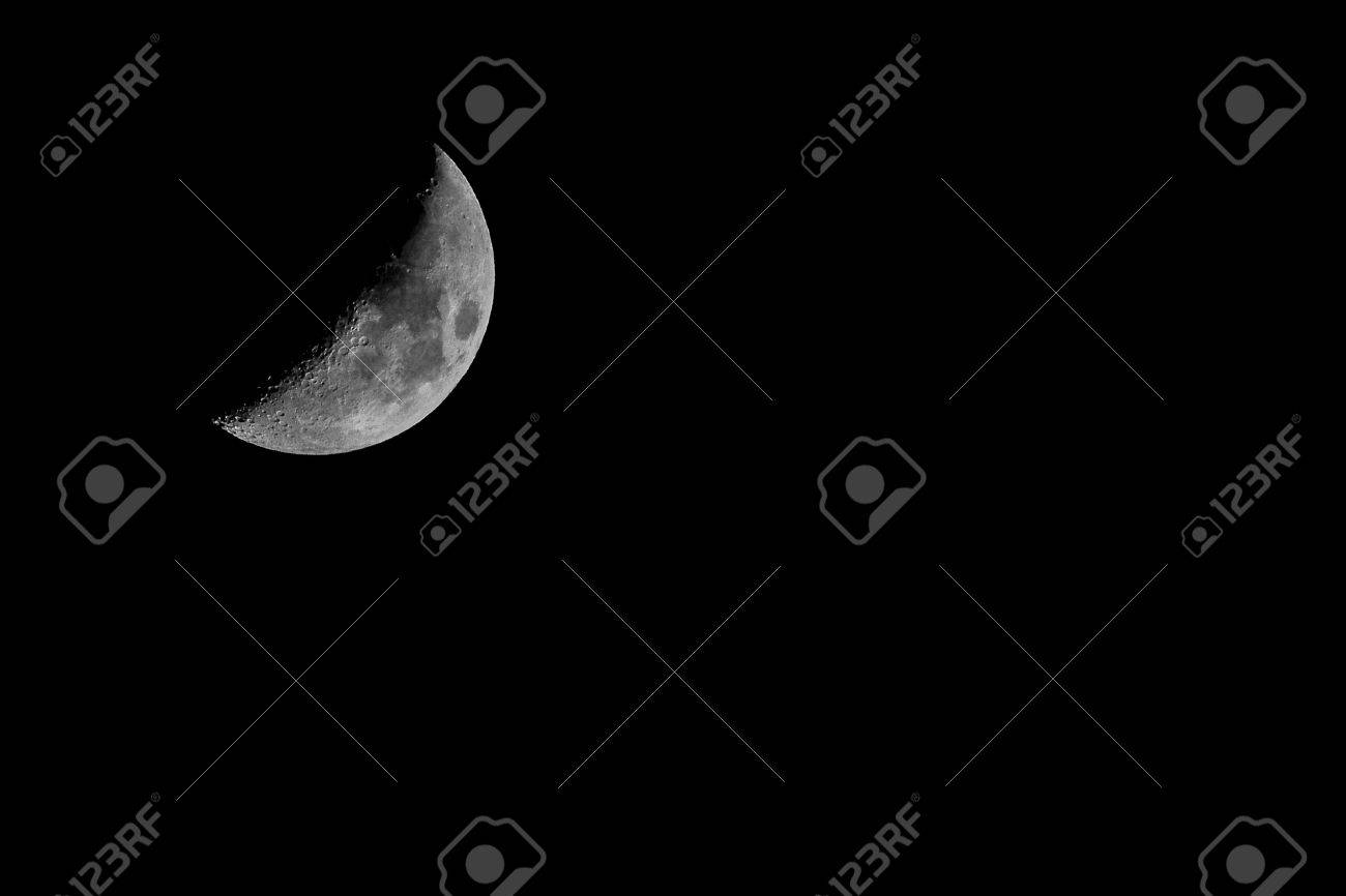 Visión Telescópica De Un Cuarto De Luna Fotos, Retratos, Imágenes Y ...