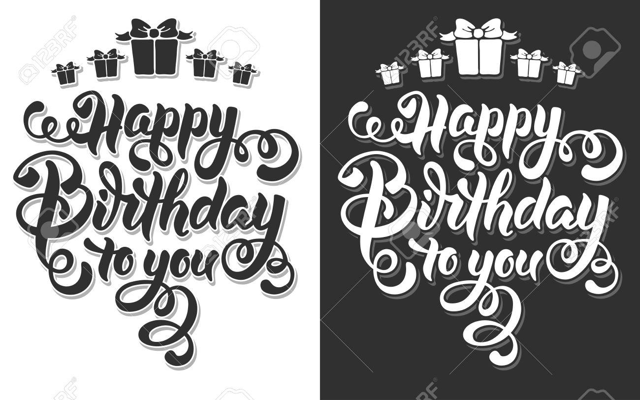 Festive Calligraphique Main Voeux Dessiné Overlay Lettrage Texte Pour Lanniversaire Joyeux Anniversaire Vector Illustration Isolé Sur Fond Blanc