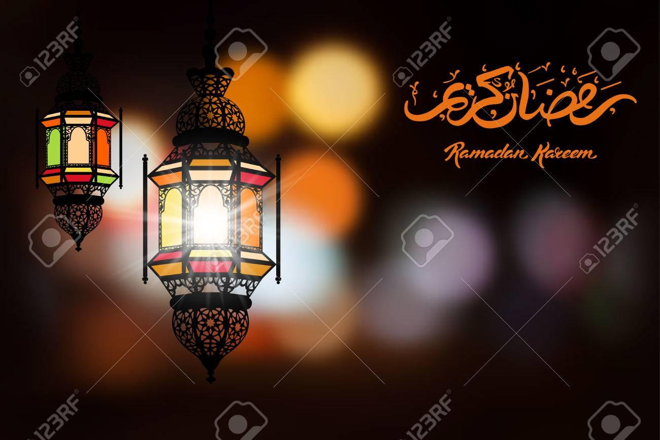 Ramadan Kareem Greeting On Blurred Background With Beautiful