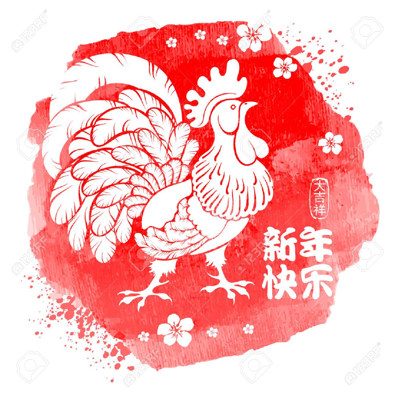 Chinese New Year festive vector card Design with rooster, zodiac symbol of 2017 year, on watercolor background (Chinese Translation: Happy Chinese New Year, on stamp : wishes of good luck). - 63163807
