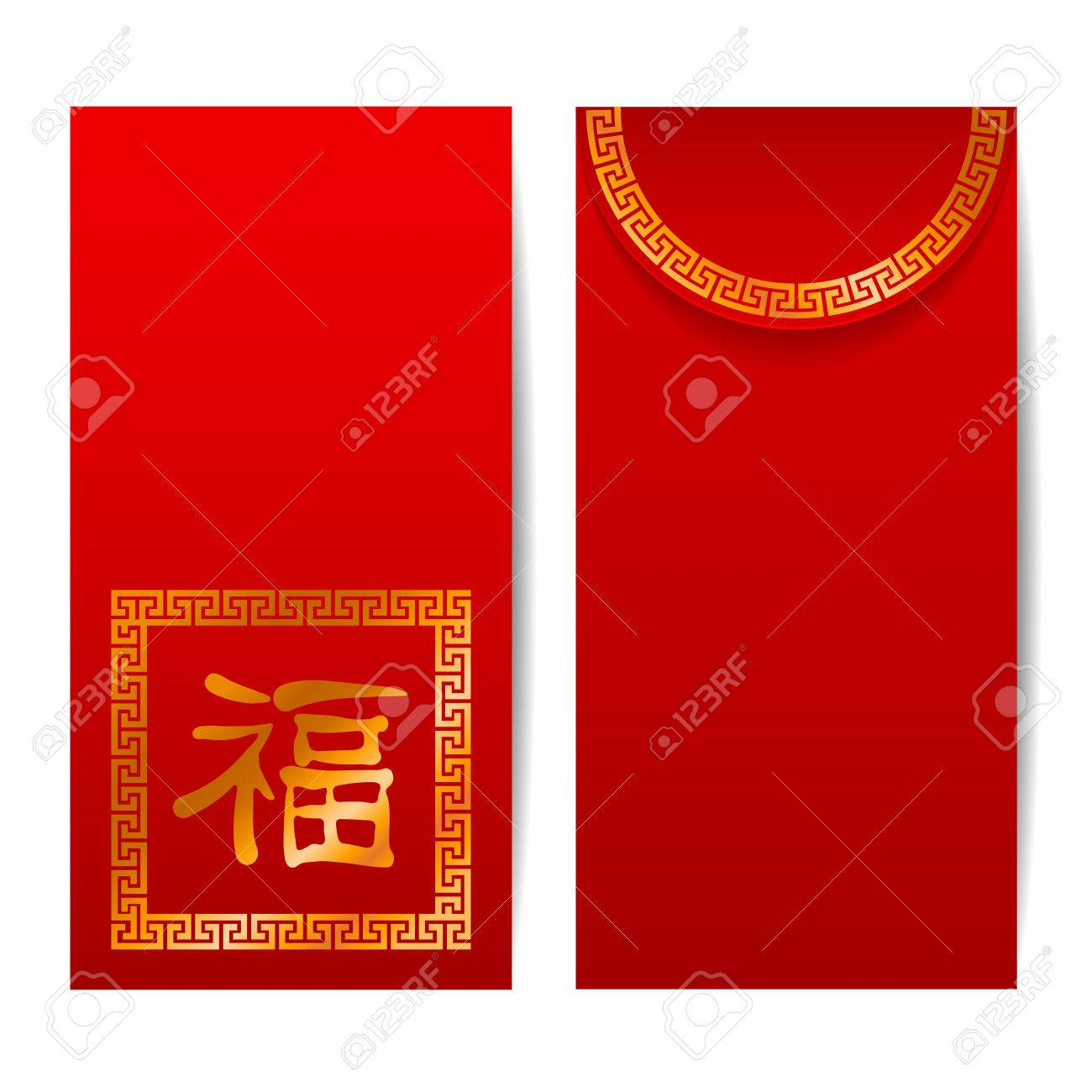 Ang Pao-Vektor-Vorlage. Chinese Roten Umschlag Für Geld (Ang Pao ...