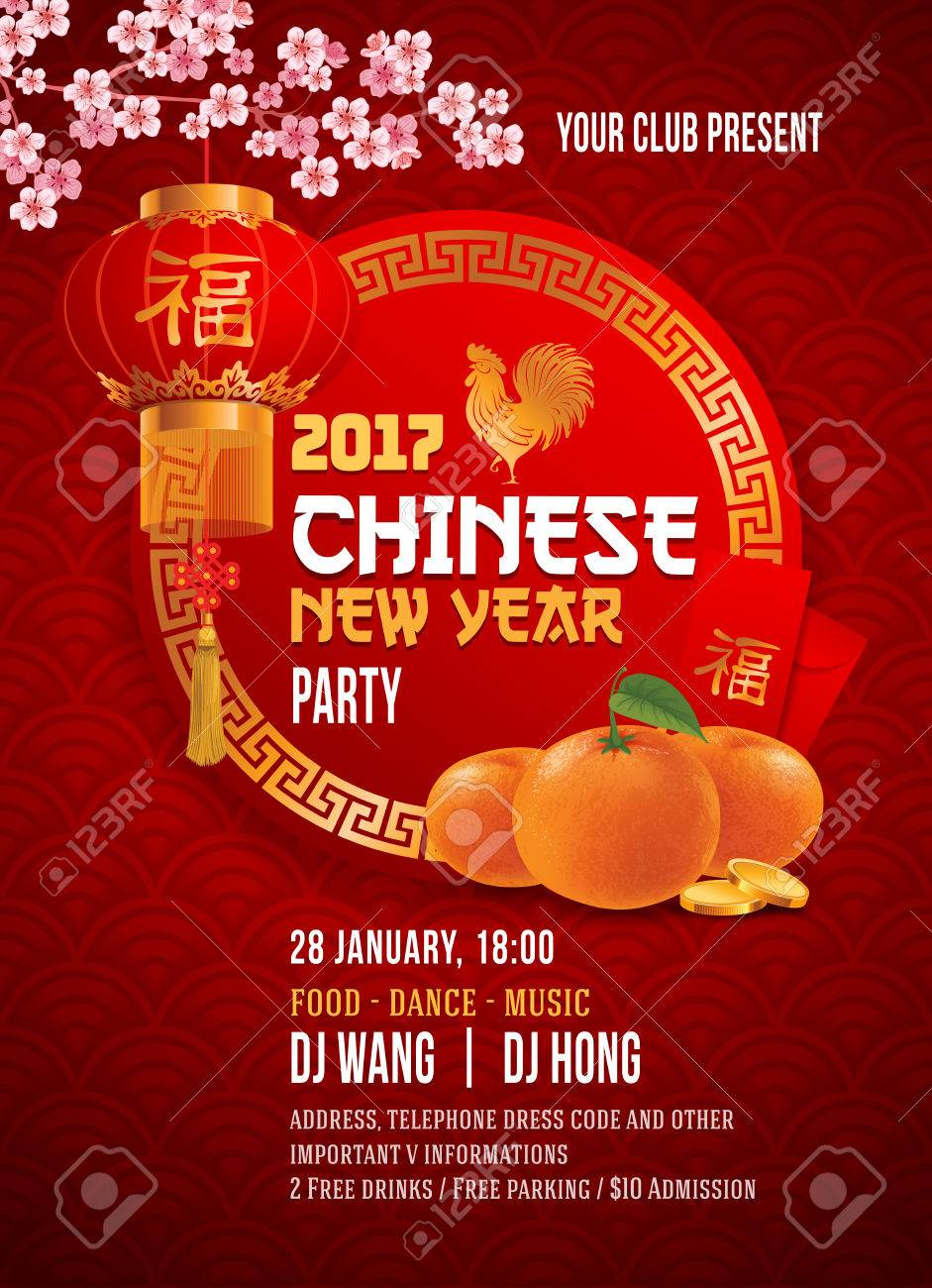 Chinese New Year party design template with chinese symbols of lucky and in oriental style. Characters on lantern are mean Good fortune. Vector illustration. - 69425277