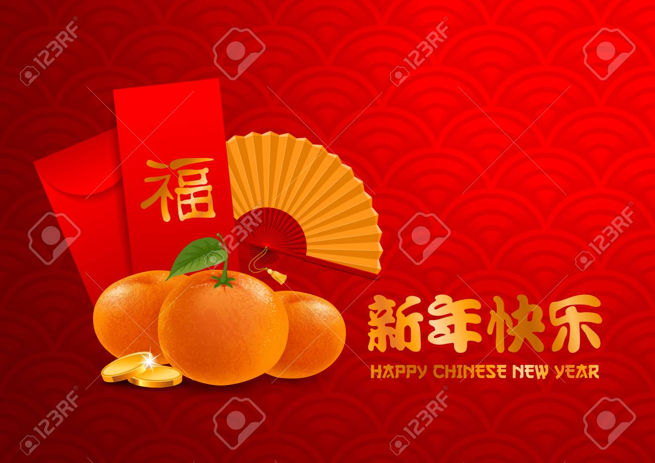 Mandarin chinese new year greetings happy chinese new year chinese new year greeting design template with chinese festive symbols and in oriental style character kristyandbryce Choice Image