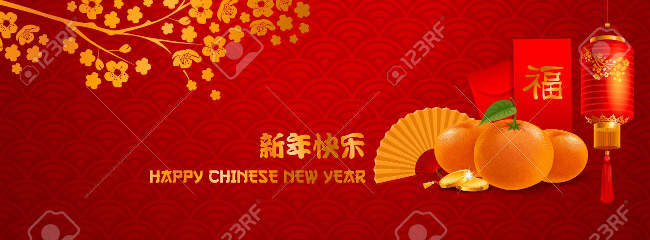 elegant chinese new year banner template for facebook timeline cover character on envelope mean good