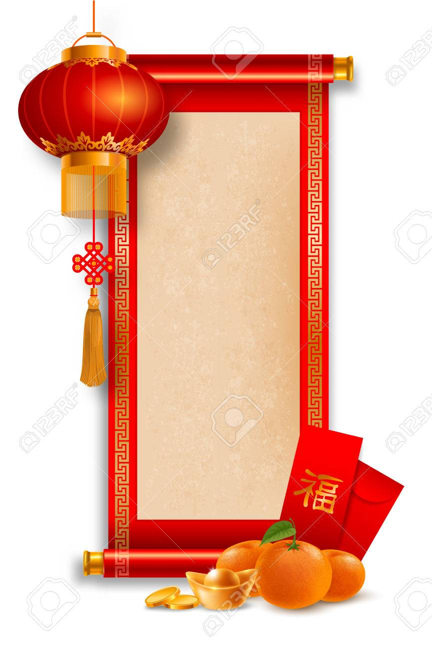 chinese new year greeting design template with chinese festive symbols in oriental style character on