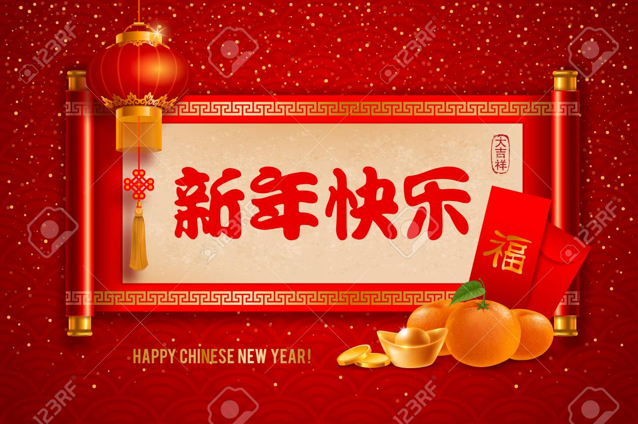 Chinese New Year Greeting Design Template With Chinese Festive