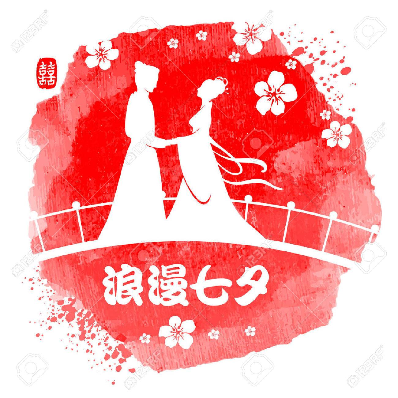 Chinese Valentine's Day, Qixi Festival or Double Seventh Festival. Celebration of the annual meeting of cowherd and weaver girl. - 83817564