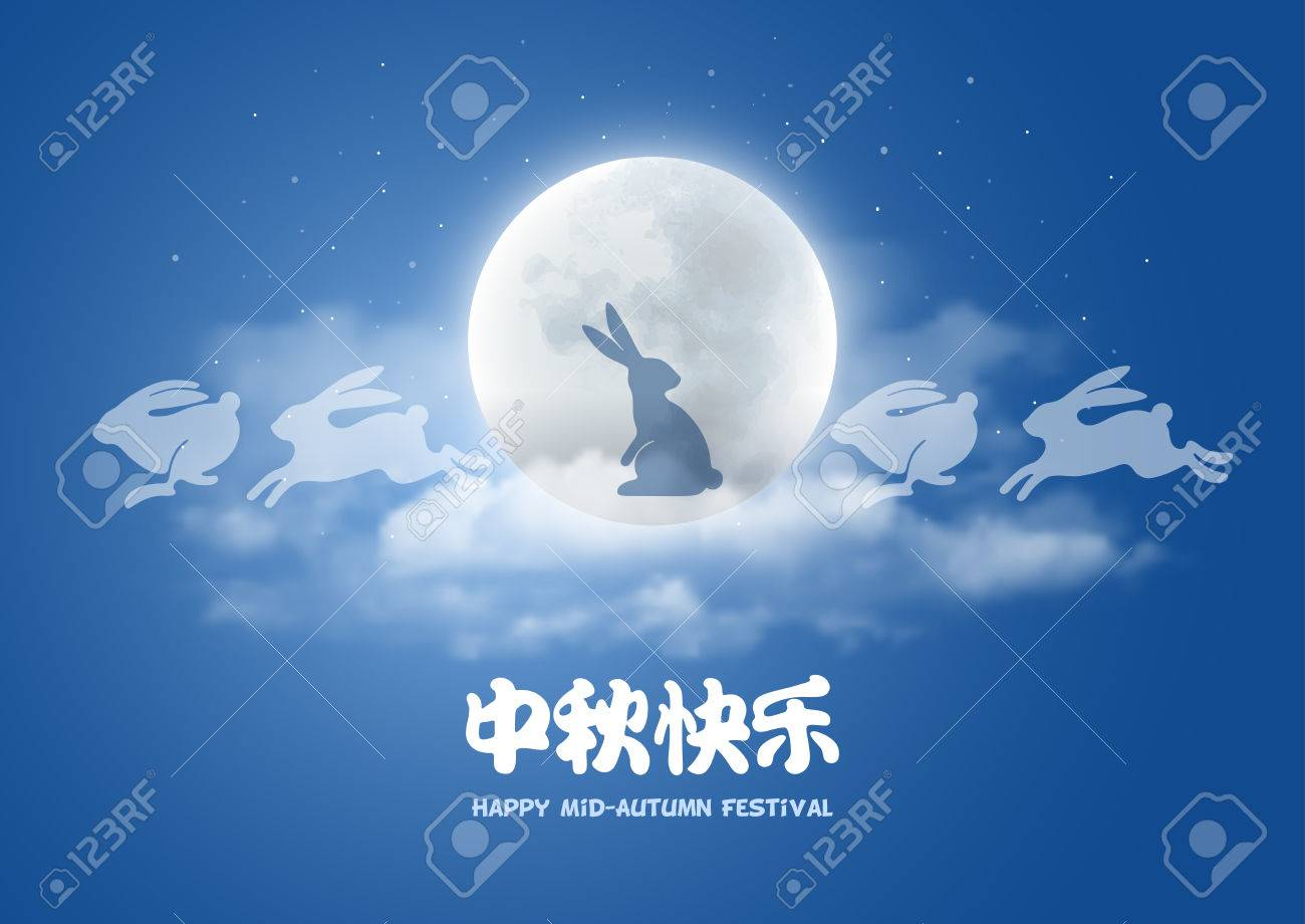 Mid Autumn Festival design - 85124082