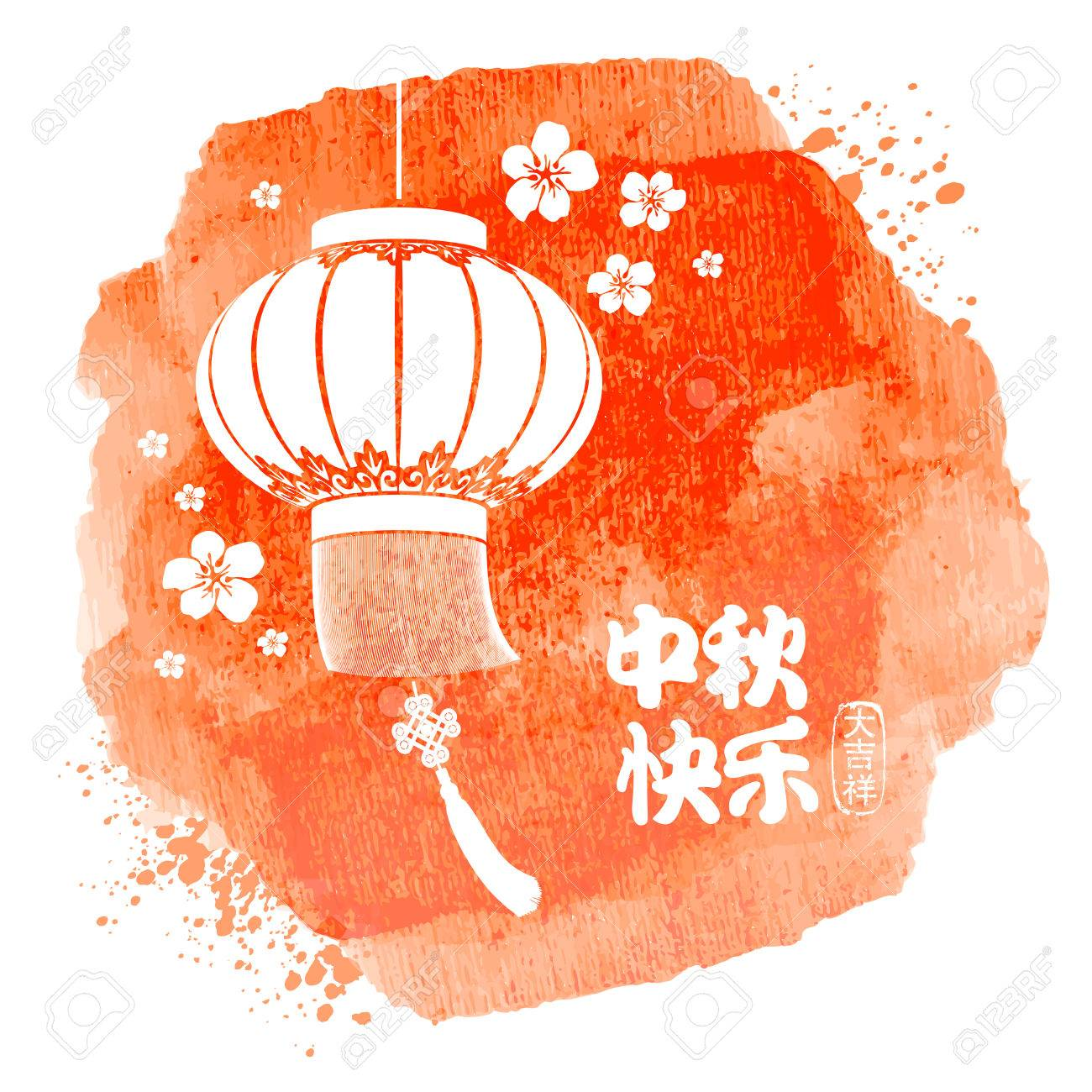 chinese lantern festival design translation chinese characters