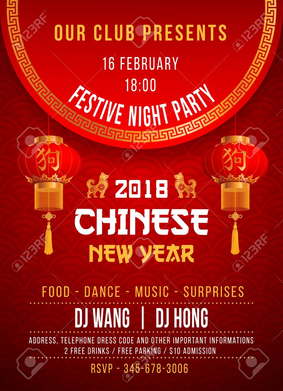 chinese new year party template with chinese lanterns design