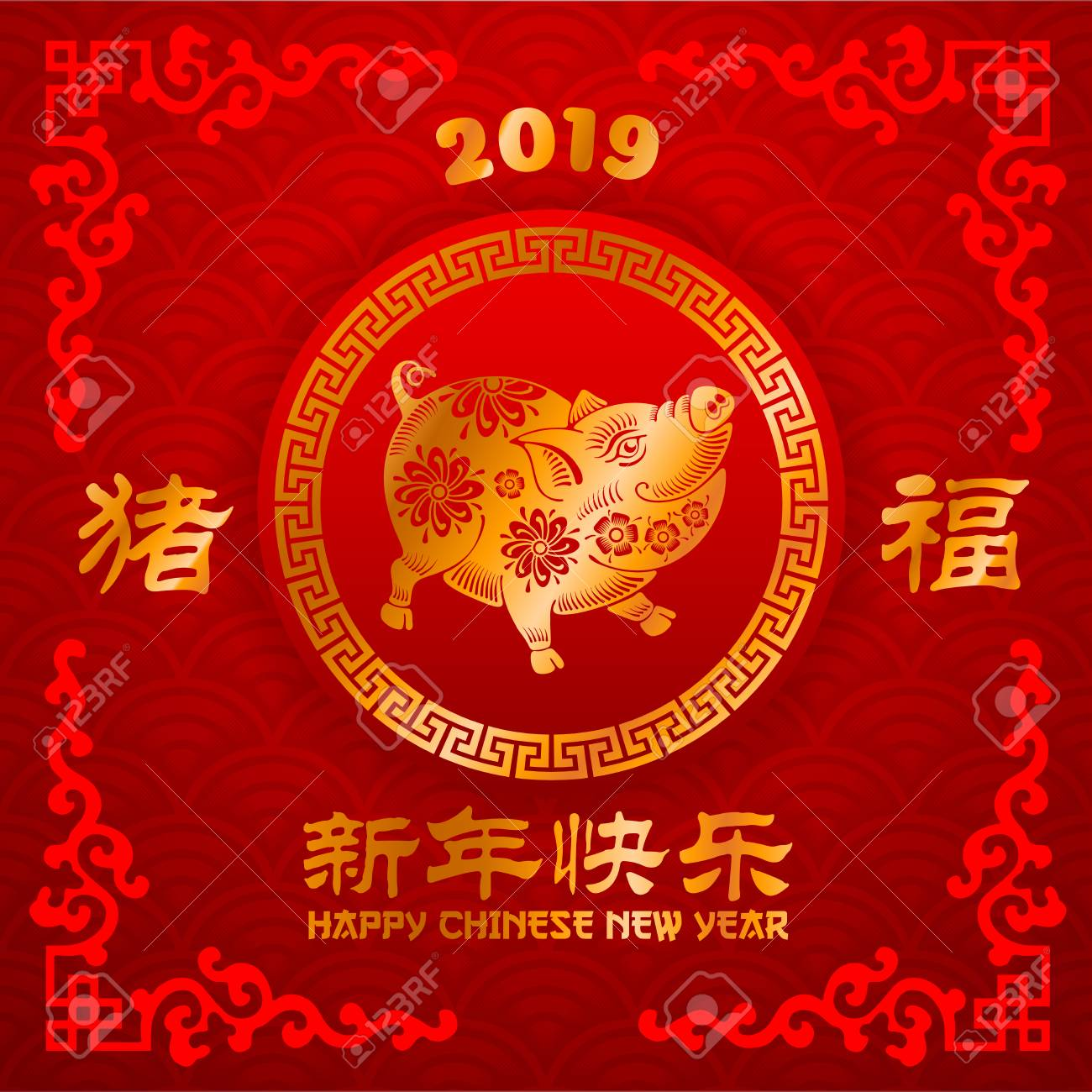 Happy New Year Chinese 11