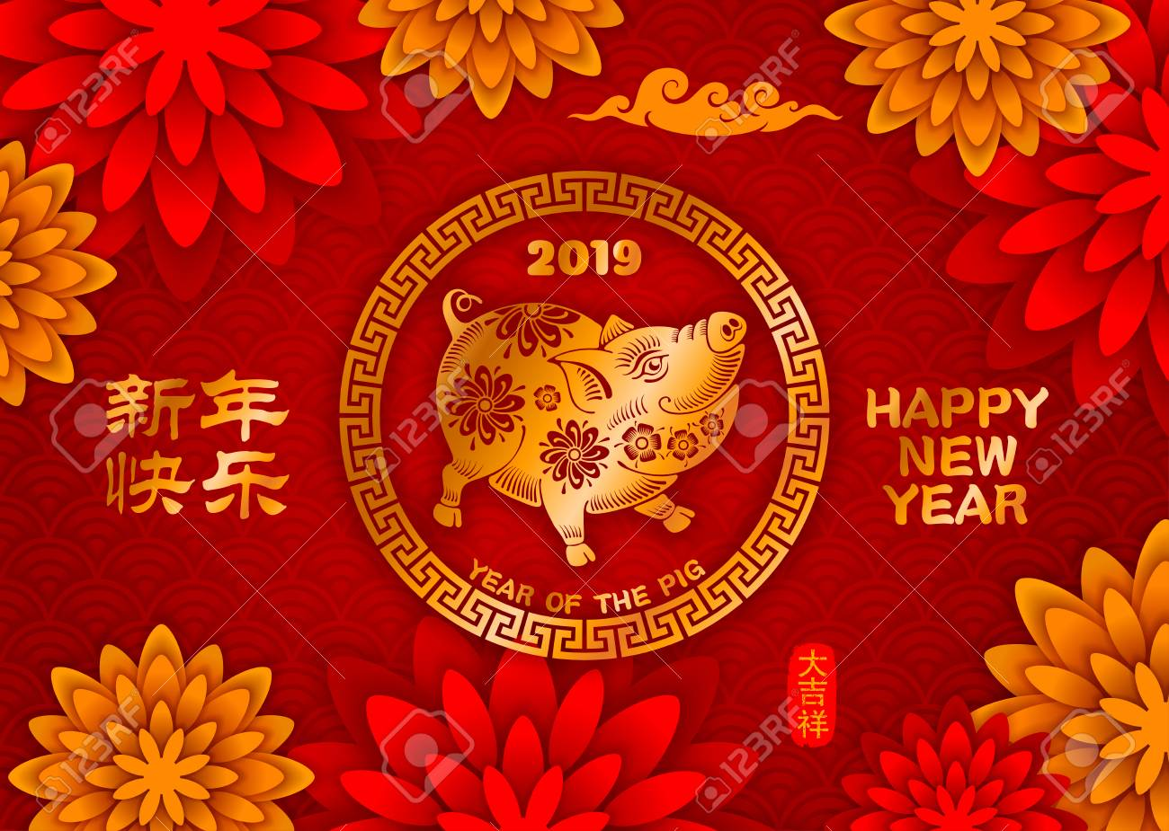 Chinese New Year 2019 festive card design with cute pig, zodiac symbol of 2019 year. Chinese Translation Happy New Year, wishes of good luck (on stamp). Vector illustration. - 104790592
