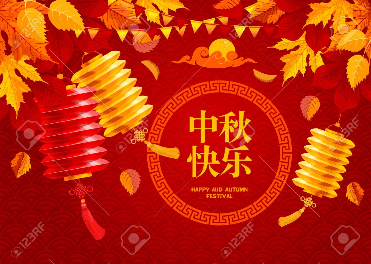 Mid Autumn festival design with chinese paper lanterns and autumn