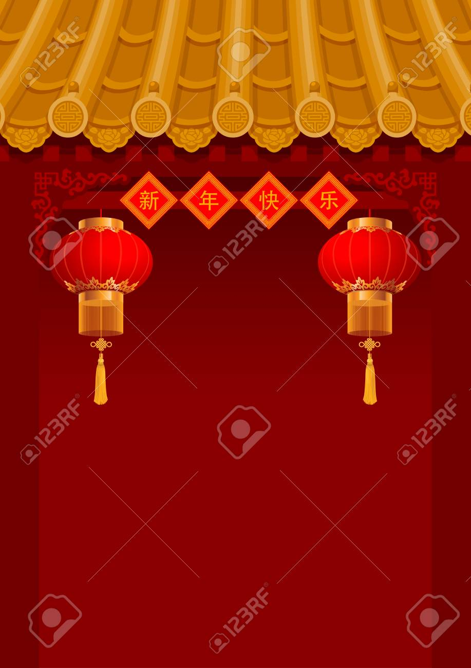 Chinese New Year greeting design template. Entrance with bamboo roof in chinese style, decorated with traditional red lanterns. Chinese translation Happy New Year. Vector illustration. - 112880621