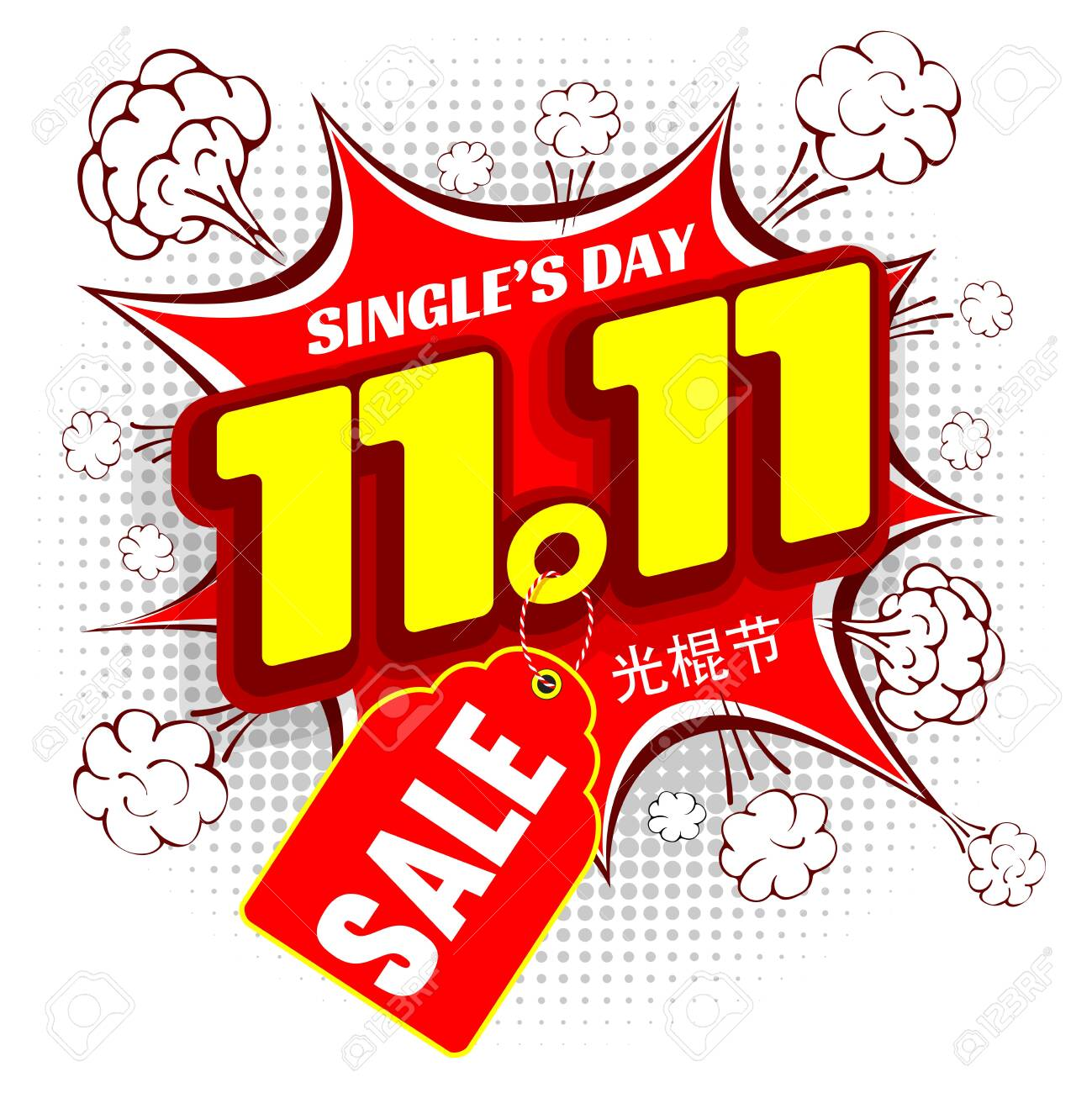 Advertising design for Great Sale on Chinese holiday 11 November, Singles Day. Comics or pop art style. Isolated on white background. Chinese translate : Singles Day. Vector illustration. - 132260240