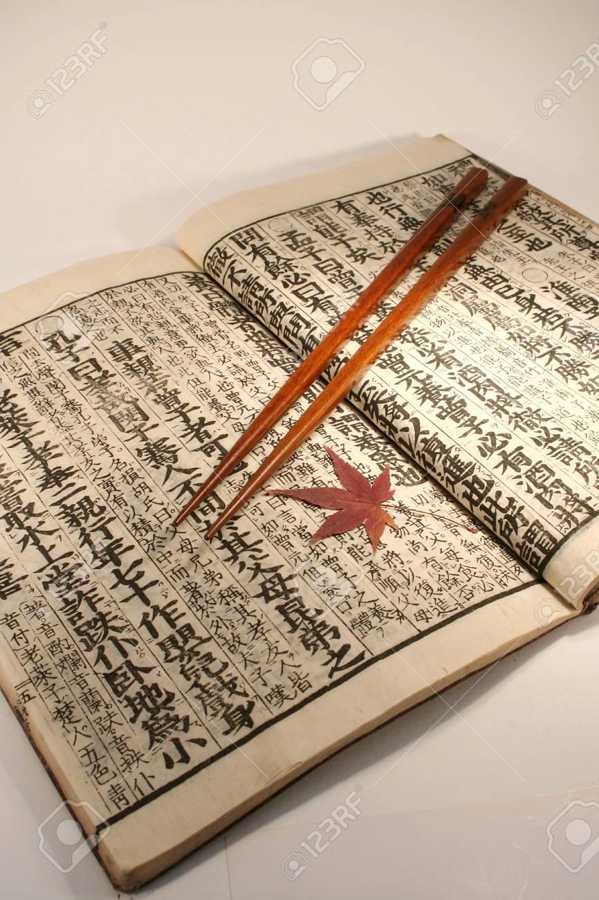 Ancien Livre Japonais De La Periode Meiji Japonais Avec Des Baguettes Et La Feuille D Erable