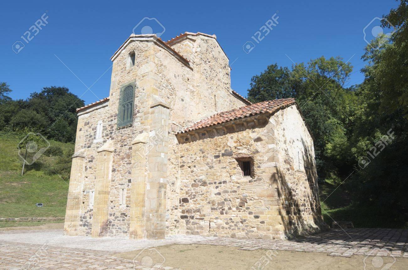 Church of  San Miguel de Lillo, Oviedo, Asturias, Spain Stock Photo - 15096018