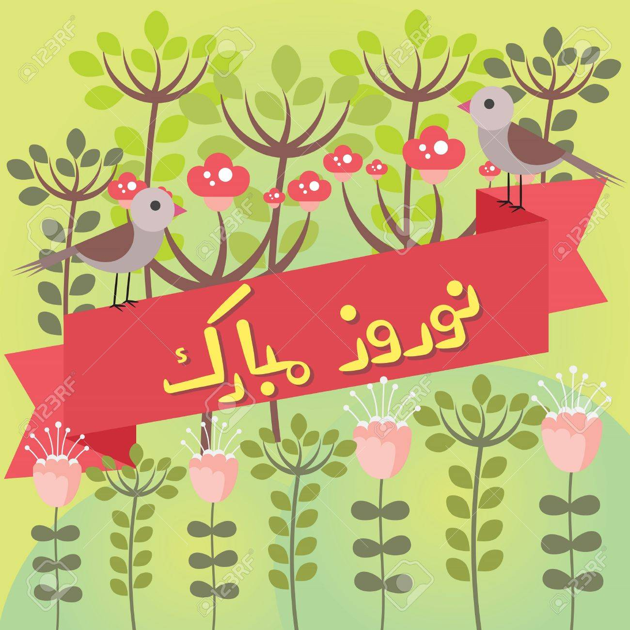 Iranian new year greetings happy nowruz message in farsi iranian new year greetings m4hsunfo