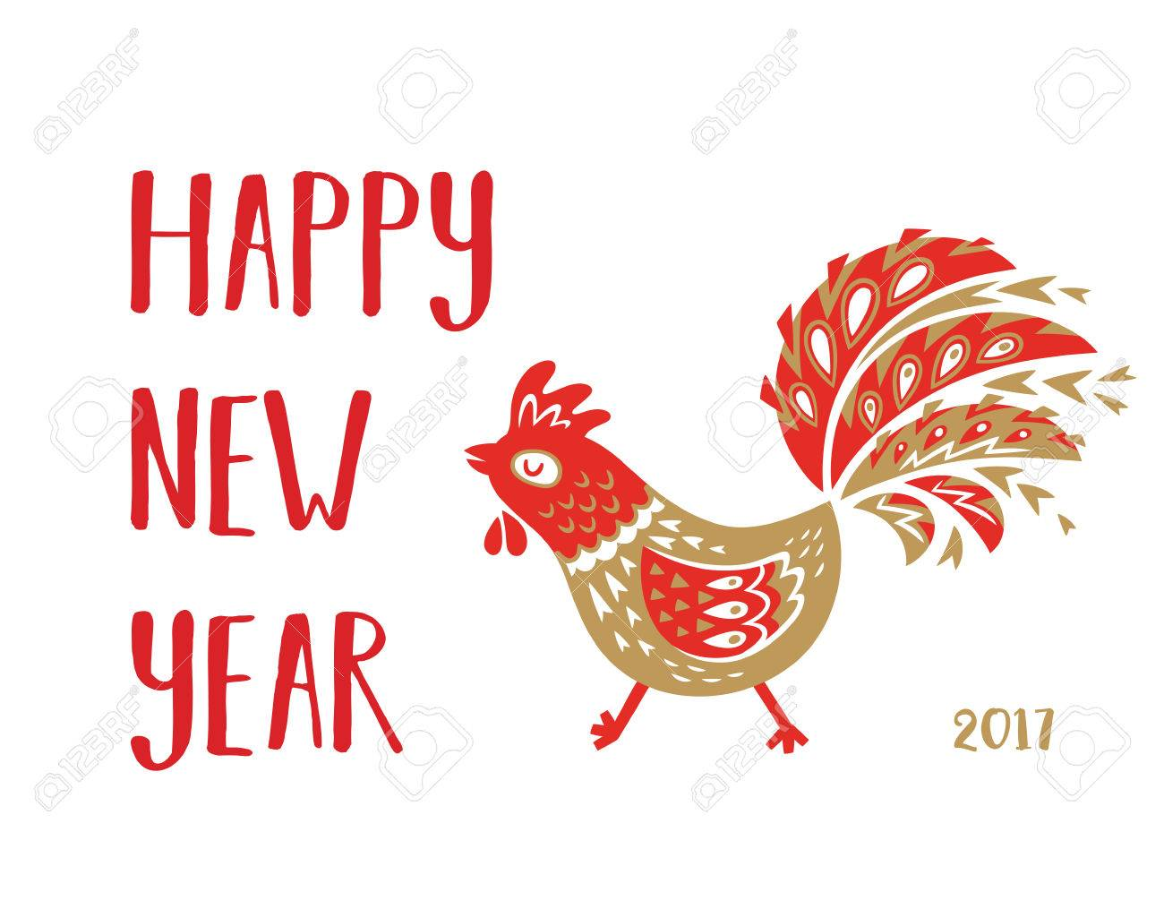 Happy new year chinese zodiac rooster card red and gold ornamental happy new year chinese zodiac rooster card red and gold ornamental rooster zodiac symbol buycottarizona Images
