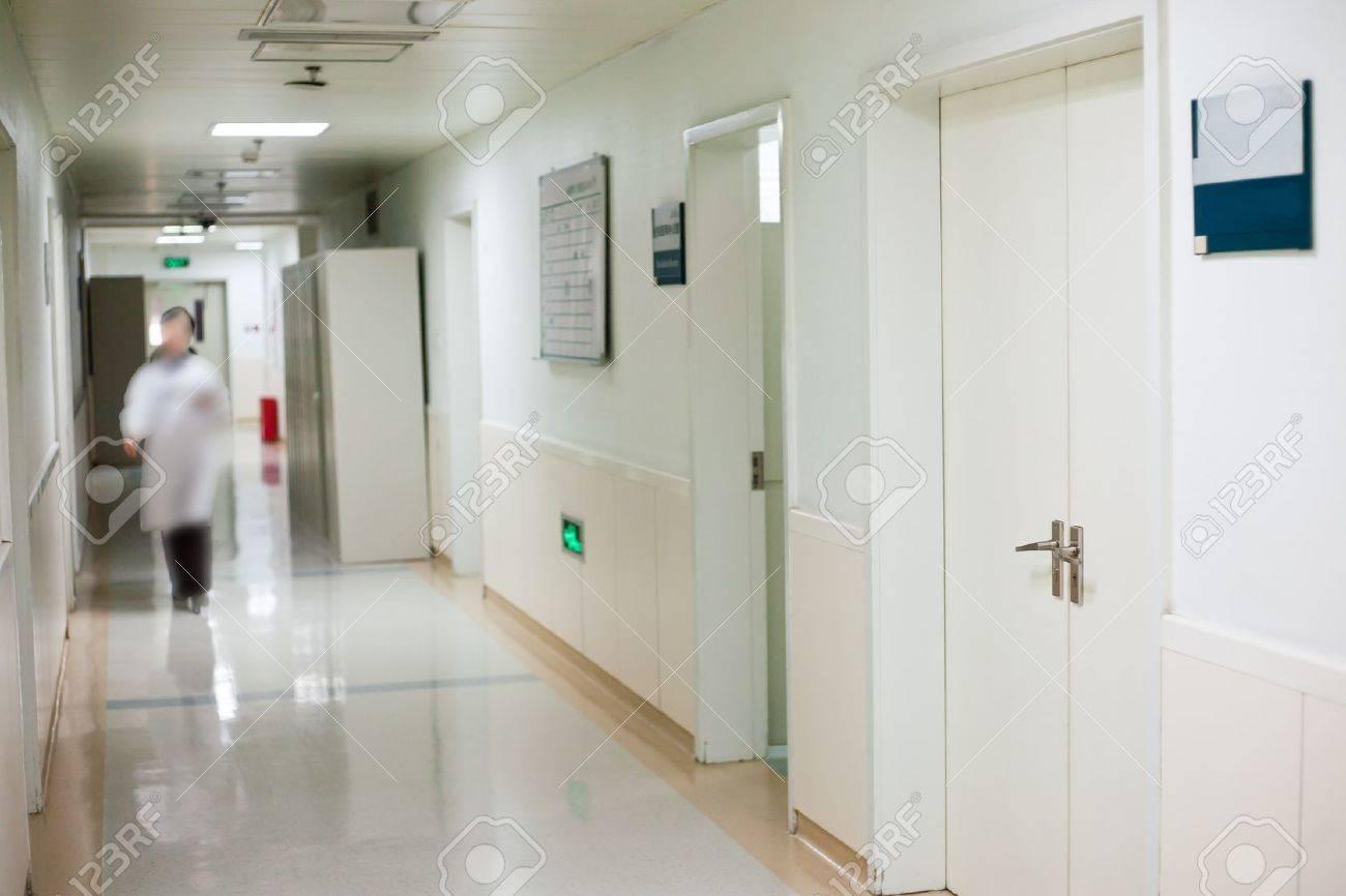 Hospital decoration, China Stock Photo - 13047252