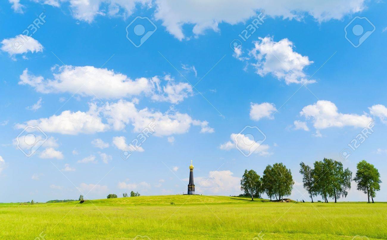 monument Stock Photo - 7250005