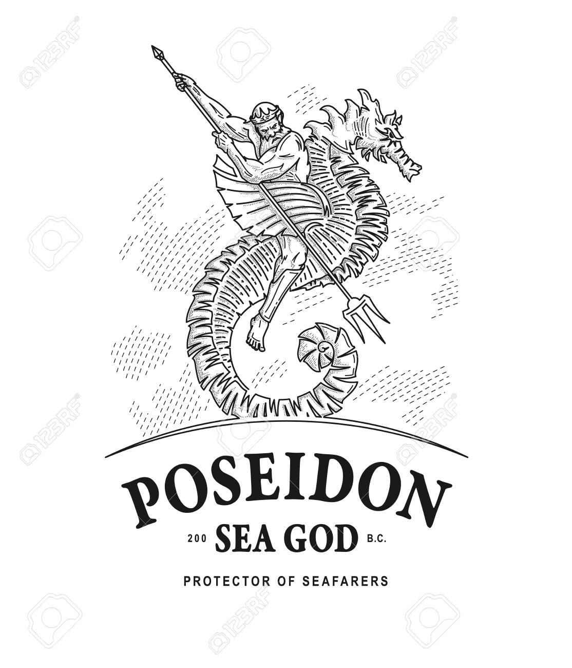 タツノオトシゴに乗って海のポセイドン神のベクター イラストですの