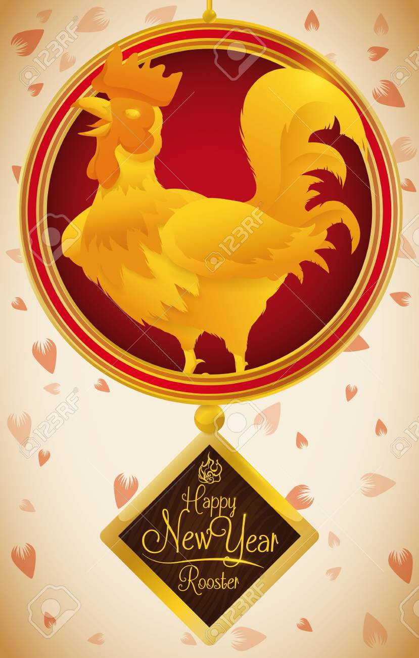 Beauty Poster With Golden Rooster Singing Inside A Rounded Button