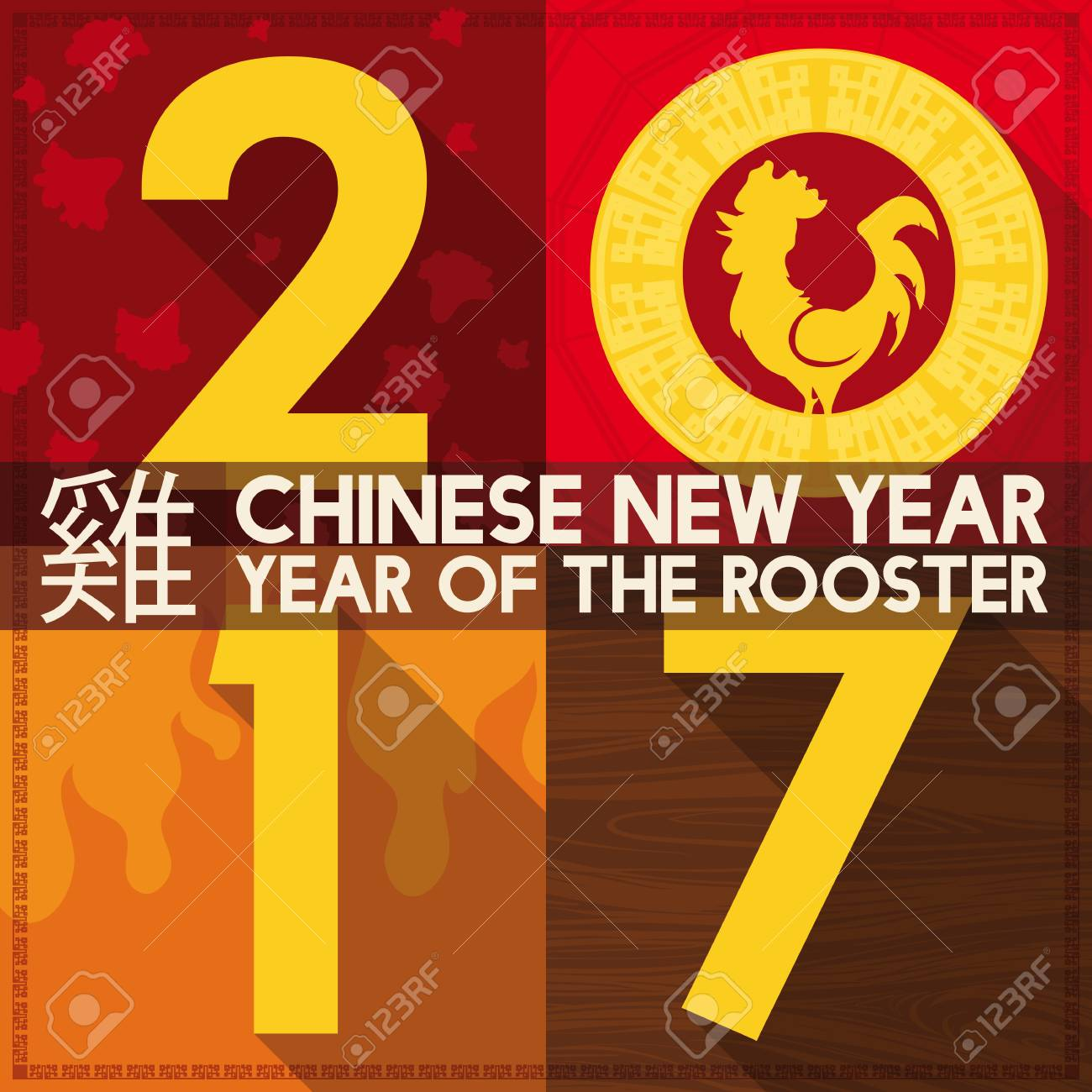 Poster In Flat Style For Chinese New Year Celebration With Reminder
