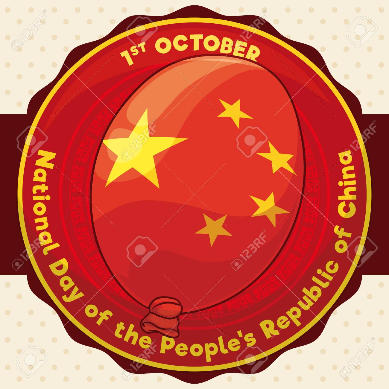 Poster with round button with a red balloon like Chinese flag