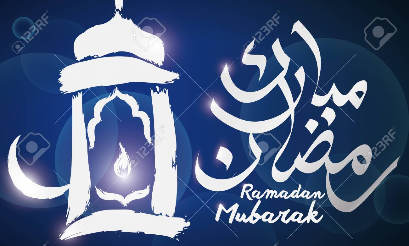 Banner with a traditional lantern or fanous and crescent moon in hand drawn style, illuminating the Ramadan night with greeting (in Arabic calligraphy). - 152875776