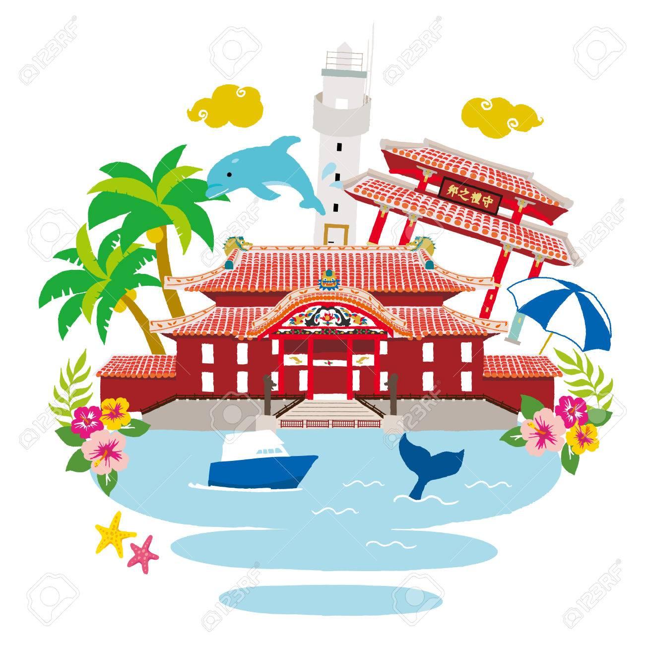 沖縄イラストのイラスト素材ベクタ Image 63386393