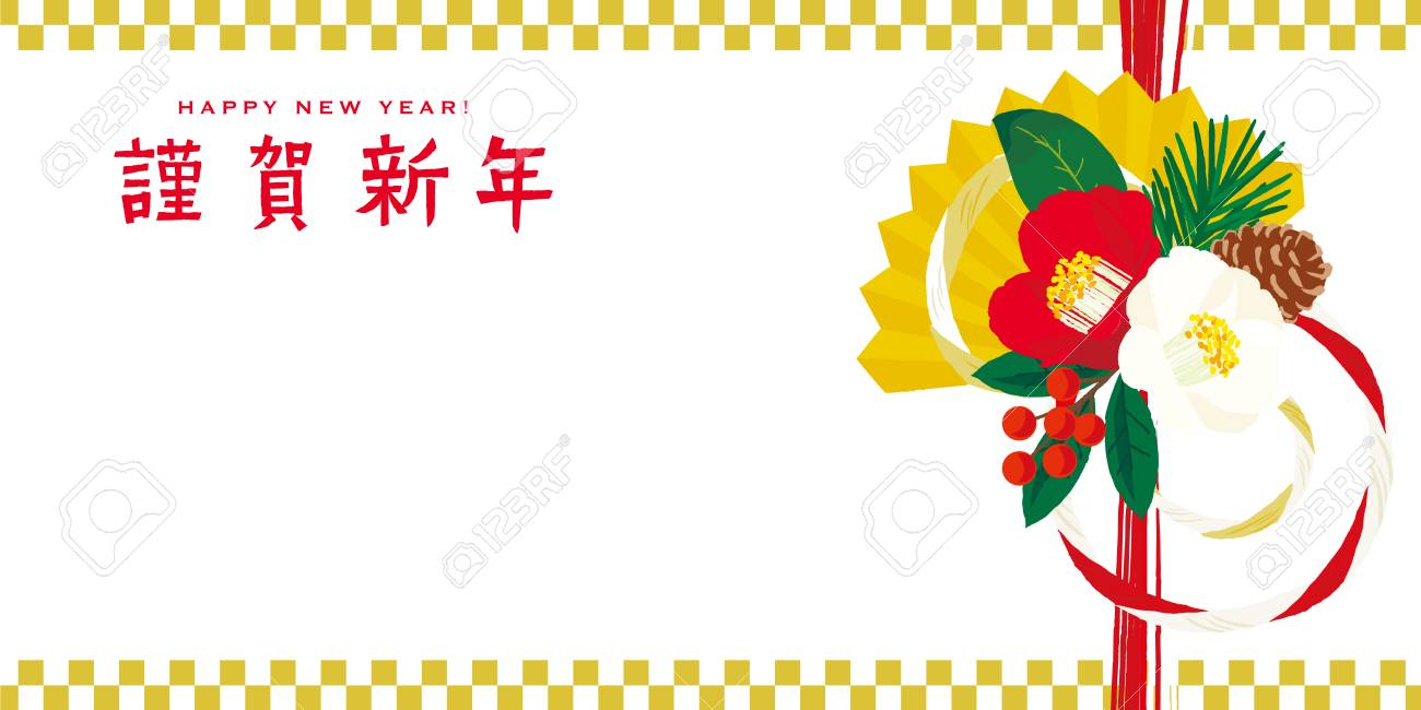 Japanese new year greetings akbaeenw japanese new year greetings m4hsunfo