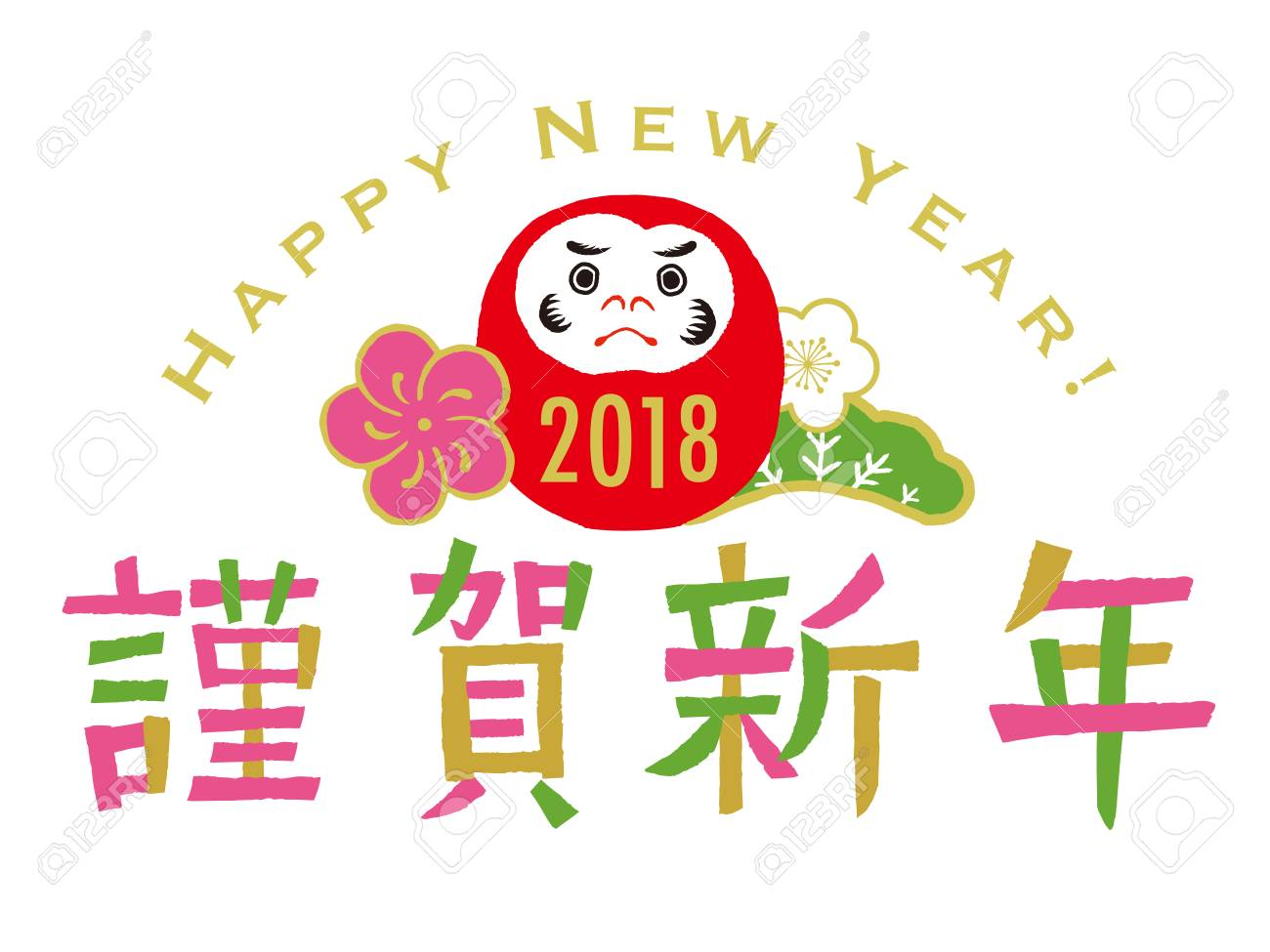 New years greetings japanese translation is new years greetings new years greetings japanese translation is m4hsunfo
