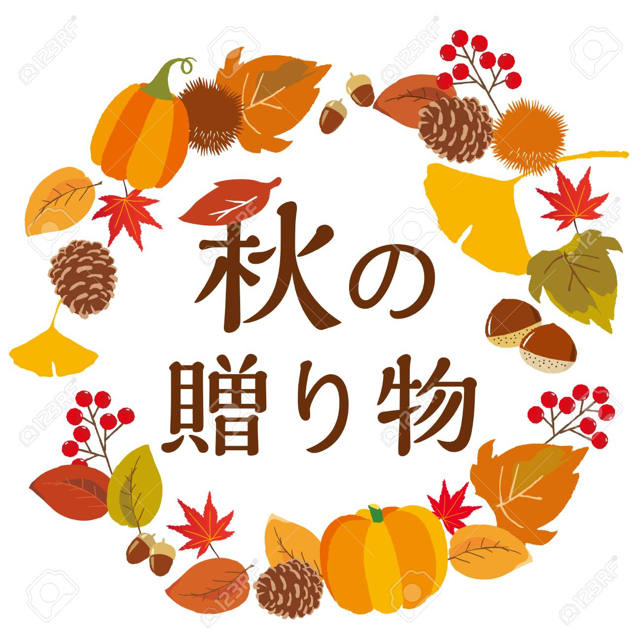 """background with autumn food and leaves / Japanese translation is """"Present for autumn"""" - 84781643"""
