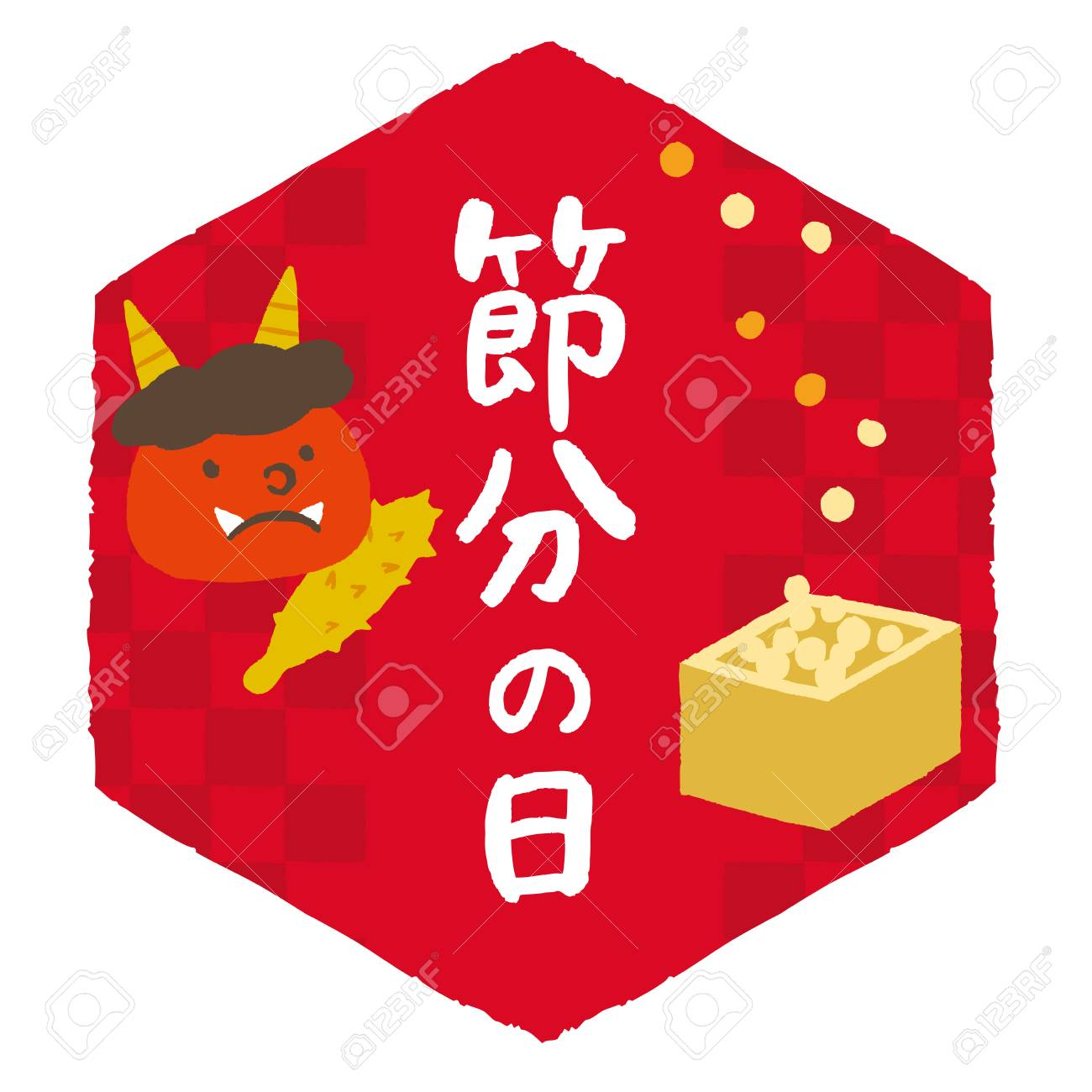 Setsubun illustrations. Setsubun:Japanese traditional event on February 3. People throw soy-beans at devil. - 84974591