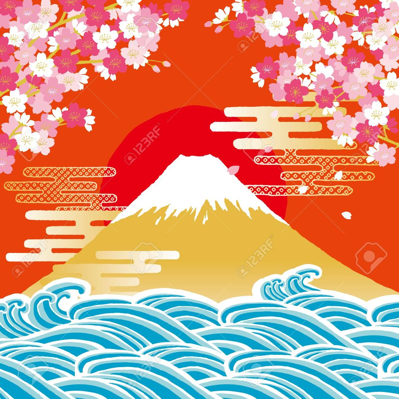富士山の日の出のイラスト素材 ベクタ Image 91597197