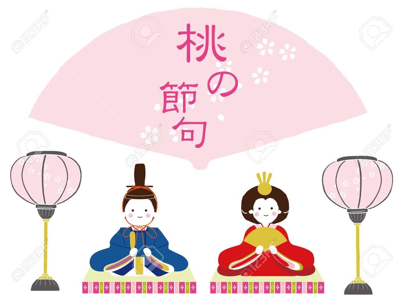 3 japanese girls