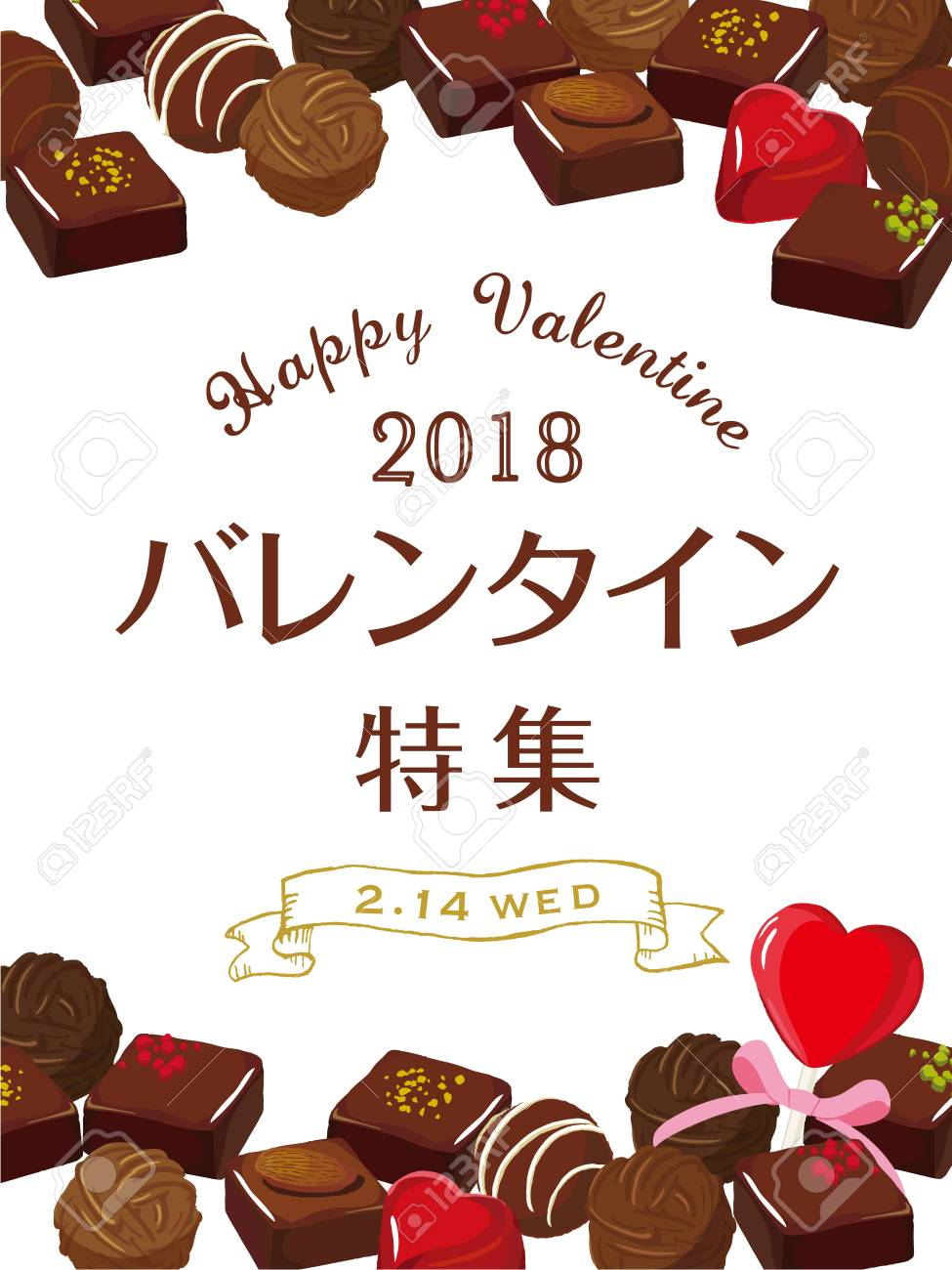 Valentine S Day Layout Design With Chocolate And Roses Japanese
