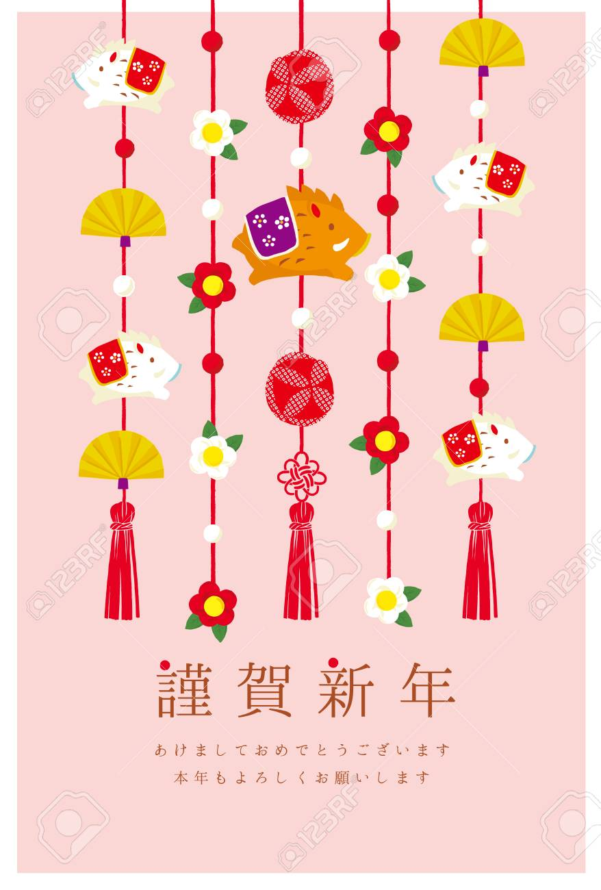 """Hanging decoration for Japanese Doll Festival. 2019 new year's card/Japanese translation is """"Happy New Year"""" - 102636196"""