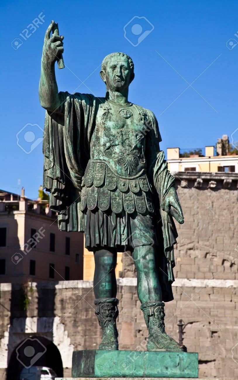 ガイウス ユリウス カエサル